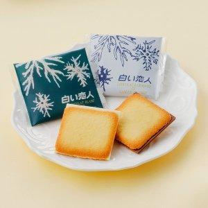 Up to 10000JPY OffJapanese Snacks Sale @ Rakuten Global