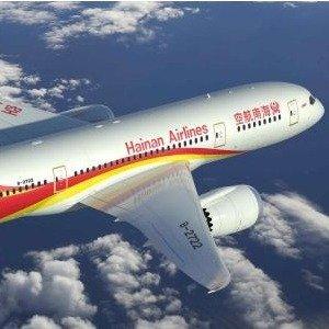直飞往返低至$385海南航空 拉斯维加斯--北京往返机票好价