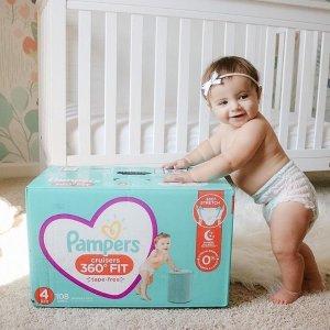 5折起 低至€27Prime Day狂欢价:Pampers 宝宝尿裤 1200抽湿巾€23,02