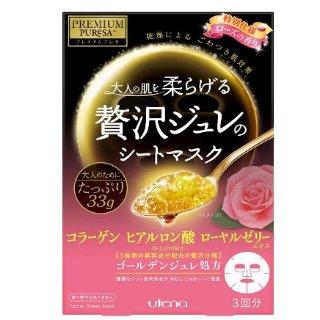 10盒直邮美国到手价$94日亚限定 Utena 佑天兰 玫瑰精华 果冻面膜 3片装 特价