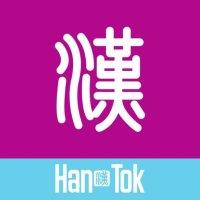 HanTok