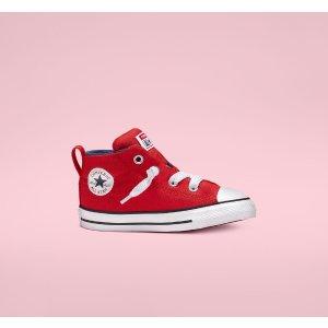 Converse小童帆布鞋