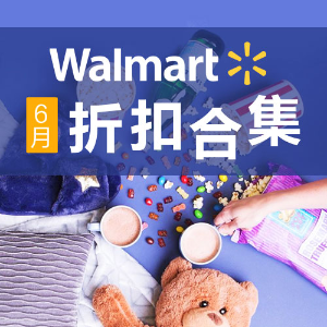 Daily Update 2018 Best Deals @ Walmart