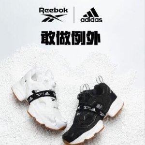 $230包邮 12月6日发售Reebok Instapump Fury Boost adidas联名 黑白收官之作