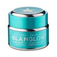 Glamglow 蓝罐面膜