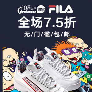Dealmoon ExclusiveSitewide On Sale @ Fila