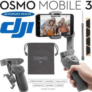 $109 Vlog必备, 制霸朋友圈DJI Osmo Mobile 3 + 64GB 闪迪 + ATH-C200BT 蓝牙耳机