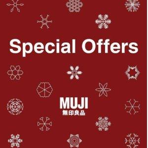 网红黄麻袋£2.95 手账本£1.5MUJI官网 季中热卖 收日式极简收纳、服饰、家居小物
