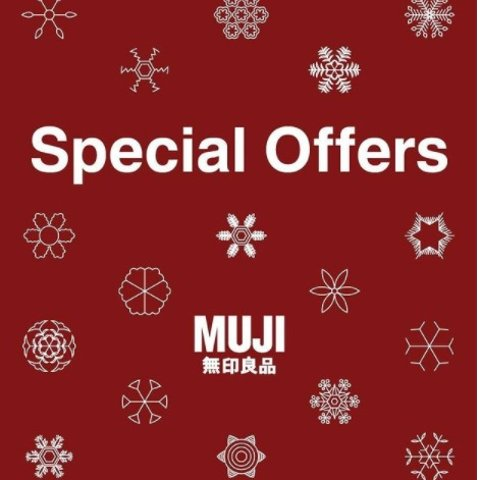 低至3折 网红黄麻袋£2.95MUJI官网 新年热卖 收日式极简收纳、服饰、家居小物