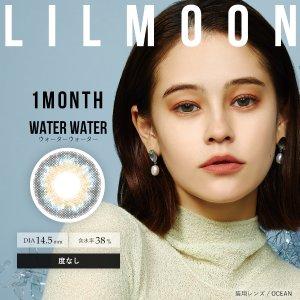 6折 立省$7【2%返点】LIL MOON 人气Water Water  月抛1枚