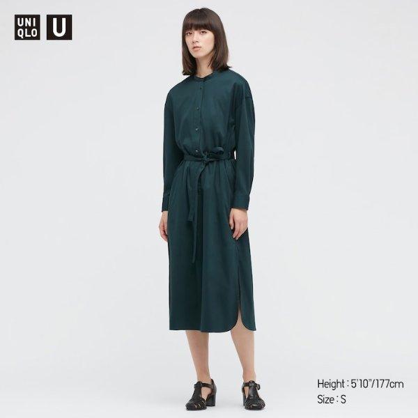 U系列衬衣裙