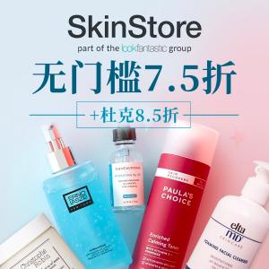 低至3折 + 满送价值$96好礼SkinStore 超值美妆大促  杜克8.5折 收雅顿金胶