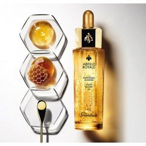 Guerlain质地轻盈、细腻似蜜、触感毫不油腻黄金复原蜜 15ml