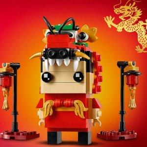满额送3重好礼含金猪LEGO官网 方头仔系列上新,收封面舞龙人