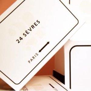 首单9折 £895收Loewe小象包24 SÈVRES 精选大牌时尚单品+美妆护肤品热卖