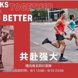 低至5折+芯片跑鞋¥499Under Armour中国官网 七夕特卖,收凉拖、运动文胸、打底裤、速干衣