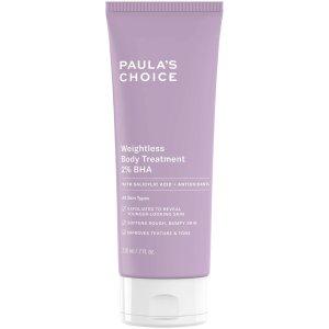 Paula's Choice 2%水杨酸身体乳210ml