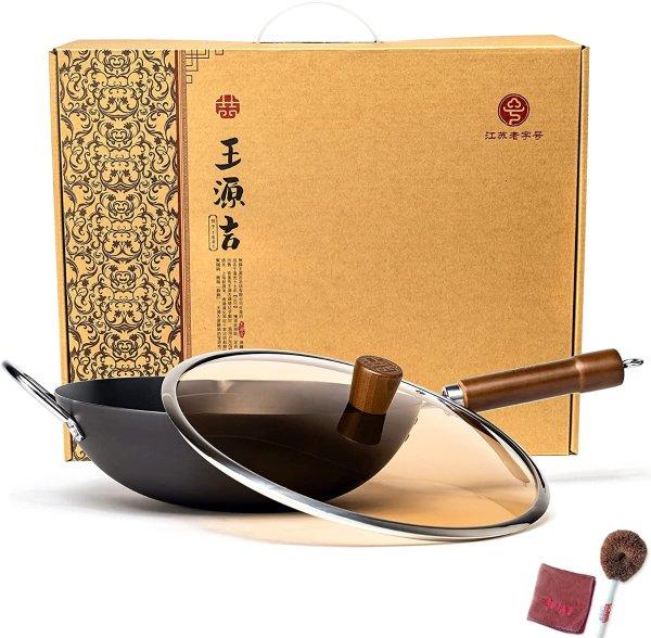 WANGYUANJI 中式炒锅