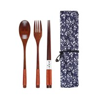 精美木制餐具三件套