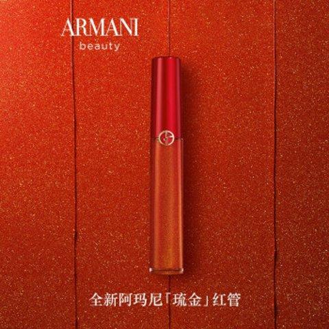 霸哥折上折 405G仅€19补货:Armani 全新「琉金」红管400G、405G两只神仙色号 速抢