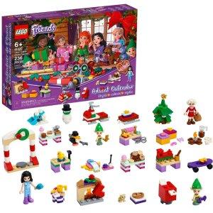 7.5折 节日送礼首选LEGO 2020圣诞倒计时日历,共2种