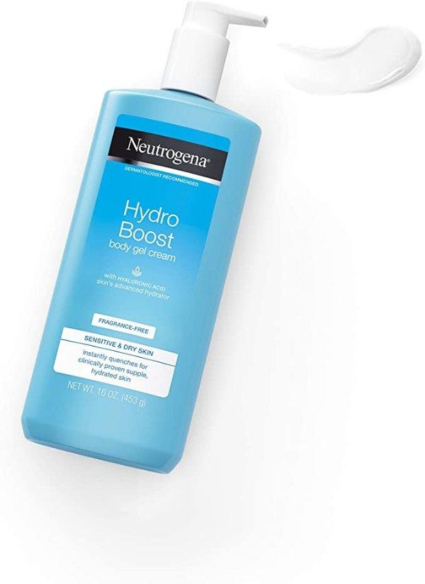 Neutrogena水活盈透保湿凝露16 oz热卖