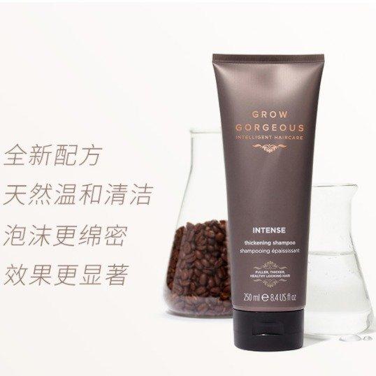 生发洗发水 250ml