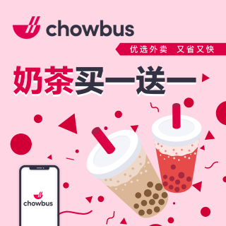 Buy One Get one FreeDealmoon Exclusive: Chowbus Food Delivery APP Milk Tea Special Events