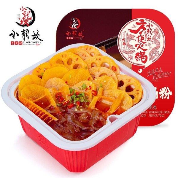小龙坎 牛油自热素菜火锅