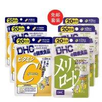 DHC 下半身纤体片 + DHC 维生素C胶囊