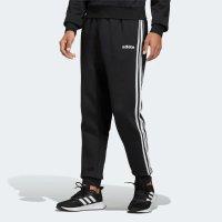 Adidas 男款运动长裤