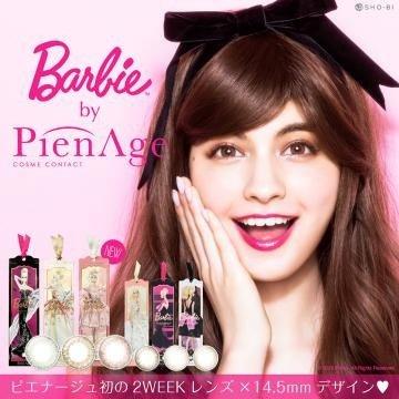 Barbie by PienAge 两周抛美瞳 6片