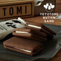 北海道奶油夹心巧克力饼干
