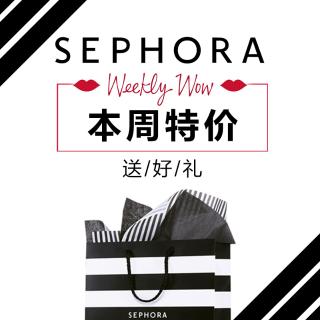低至5折+送belif水炸弹洁面中样Sephora Weekly Wow 丝芙兰特卖会回归 拼手速抢好货