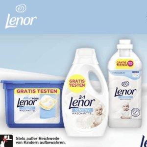 可选2种产品 快来薅羊毛Lenor Sensitiv 洗涤剂和织物柔软剂 免费试用 敏感肌的福音
