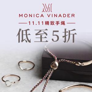 低至5折 友谊小红绳€65起收提前享:Monica Vinader 11.11独家大促 明星同款都参与