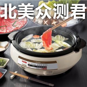 象印多功能电火锅火锅烧烤两用,在家打造有料生活