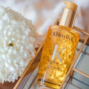 全场8.5折最后一天:Keratase 卡诗洗护发产品热卖 收护发精油、鱼子酱系列