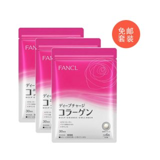 折合¥115/件 + 日本免邮中国Fancl 芳珂 HTC胶原蛋白片DX 180粒*3件装,到手约¥347