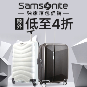 Up to 60% Off Dealmoon Exclusive: Luggage Sale @Samsonite
