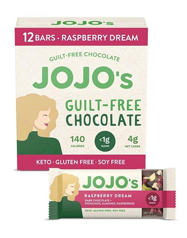 Jojo's 覆盆子口味黑巧克力 1.2oz 12条