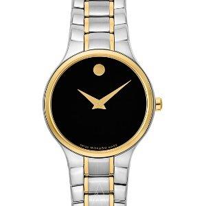 $359 Movado Women's Serio Watch Model: 0606902