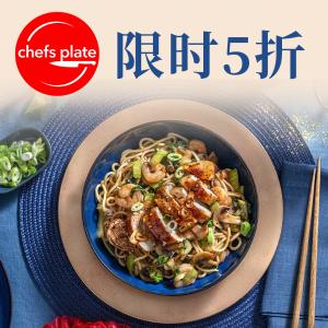 蒜香虾仁鸡肉炒面 每餐$4.5