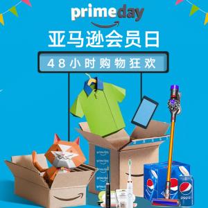 Amazon 购物狂欢日开始 Roomba 980旗舰扫地机器人$549, InstantPot 9合1压力锅$55.99