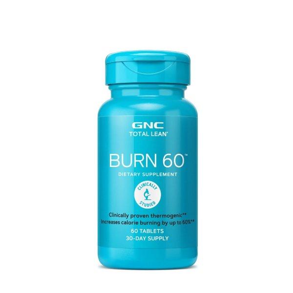 纤体胶囊 Burn 60™ 60粒