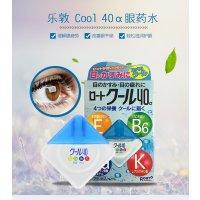 日本Rohto乐敦眼药水维他命矿物质Cool40营养型12ml-超清凉