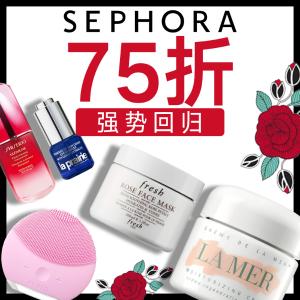 满€60享75折 限时折扣闪购:Sephora官网 全场彩妆护肤热卖 超值折扣强势回归