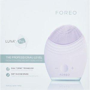 FOREOLUNA pro 紫色洗脸刷