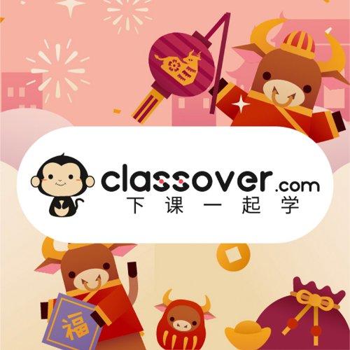 线上兴趣课 Classover线上少儿教育(微众测)