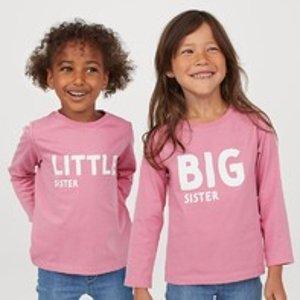 低至5折 会员提前入场H&M 儿童服饰鞋履等黑五大促 连衣裙$2.99,短袖T恤$1.99